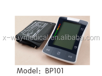 CE FDA arm digital blood pressure monitor BP101
