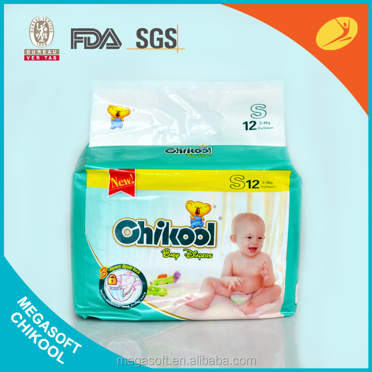 NEW Baby Diaper Sleepy Diaper Baby Care Products Baby Couches China Diaper Manufacturer