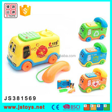 hot sale recordable toy cell phone in china