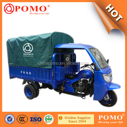 2016 Chinese Popular Motorized Middle Engine Passenger Seat Cargo 250CC Baby Tricycle