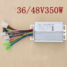 Electric vehicle controller 6 tube 36 / 48V350W brushless dual mode intelligent
