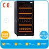 2014 Most Popular compressor wine cooler 5'C-18'C,CE,TT-RW61A