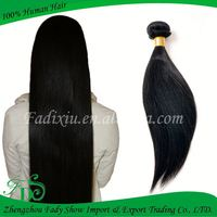 Hair extension free sample virgin brazil hair weave star quality hair extensions