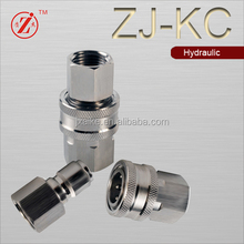 ZJ-KC American type Brass quick coupling match for FST series