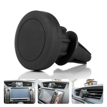Mobile Phone Accessories Magnetic Car Phone Holder For Smartphone and GPS