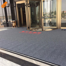 Fire resistance hotel rubber corridor carpet roll