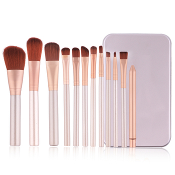 12PCS NAKED3 Makeup Brush travel make up brush set