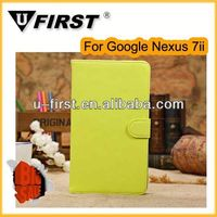 2013 hot selling leather case for google nexus 7 2nd version