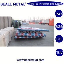long term export a240 304 stainless steel cold rolled sheet metal