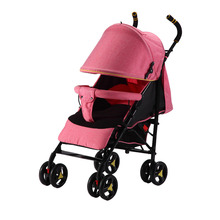 Advanced technology baby buggy stroller board HN-117A