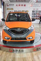 China DOT approved 4 seats cheap samrt electric car for adult/DOT approved 4 wheel electric vehicle made in China