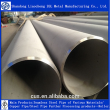 Wholesale Cheapest Price galvanized steel pipe sleeve
