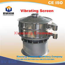 High quality rotary vibrating screen for sugar and salt, spice, pigment, flour, grain