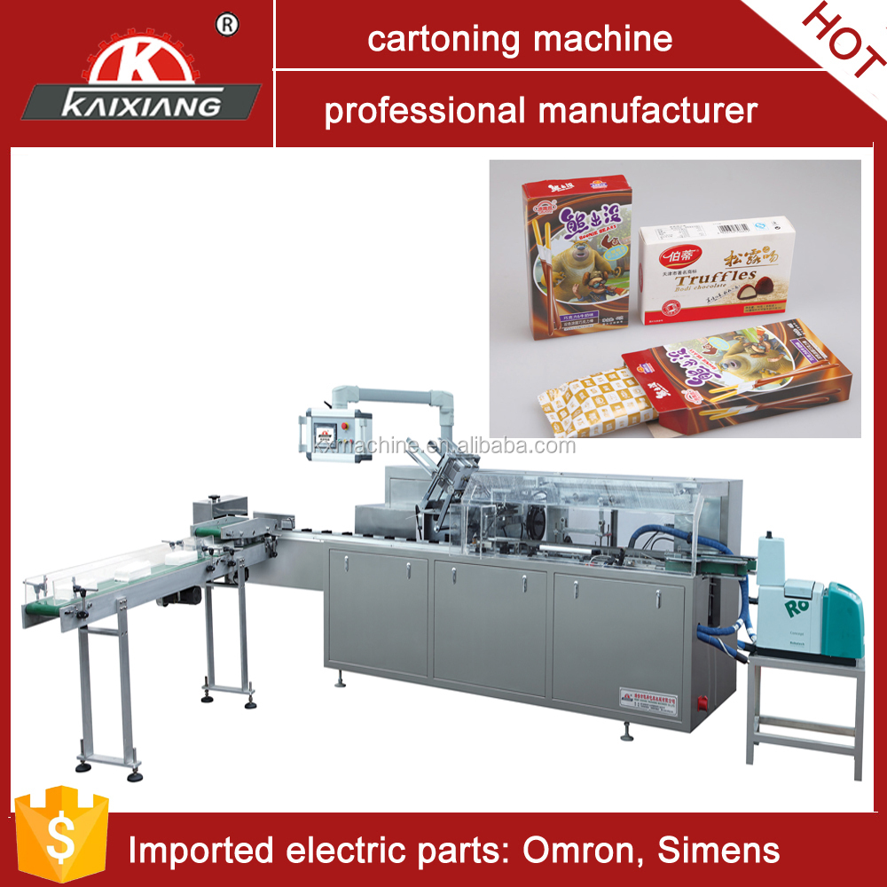 automatic biscuit box packing machine