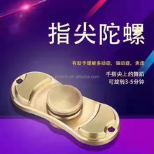 ABS brass aluminum zinc alloy material with full ceramic bearing Hand Spinner factory