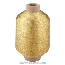 X-type Metallic Yarn lurex for weaving knitting lace cord ribbon Chinese manufacturer