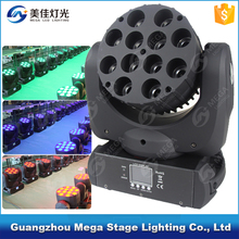 12x10w rgbw 4in1 color led moving head beam stage lights mixer