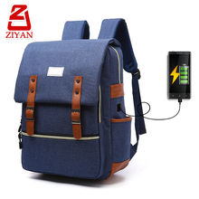 Anti theft big flap premium high school backpack for teenager, elegant PU decor eminent backpack laptop bag with USB charger