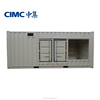 CIMC 20ft Genset Container for Power Generation