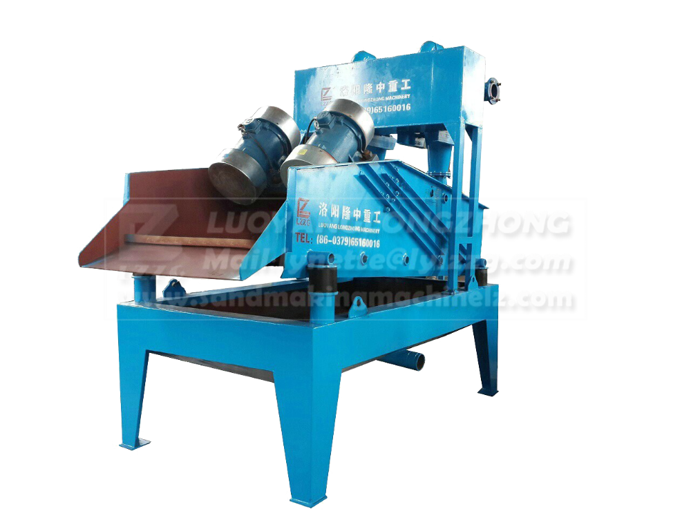 LZZG glass recycling machine price, concrete sand recycle machine