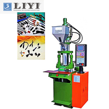 Used plastic vertical injection moulding machine price