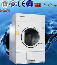 Professional complete hot water clothes dryer