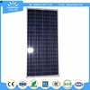 The most popular economical solar dry cell battery