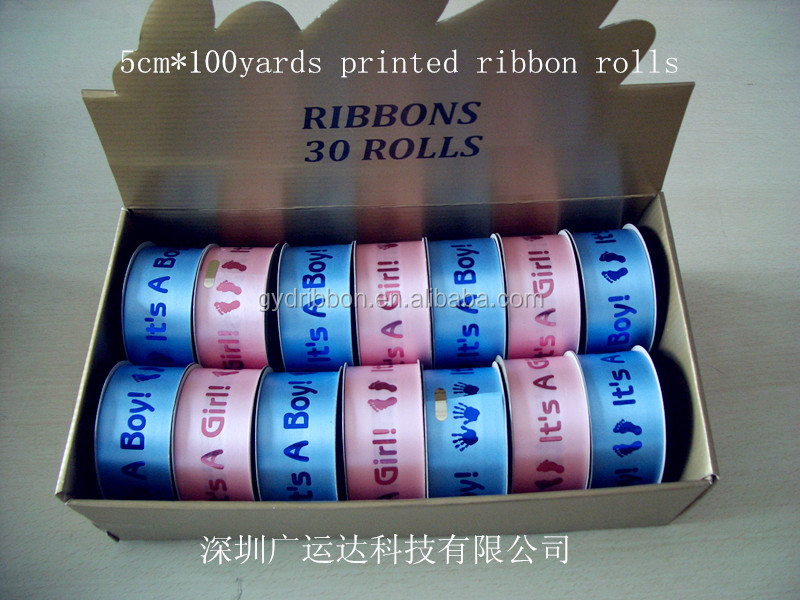 Logo Printed Festival Metallic Ribbon Roll for Garden Gifts Decorative Items/printed pp wrapping ribbons