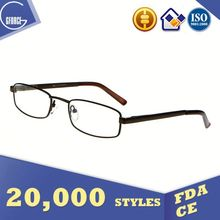 Cosmopolitan Eyeglasses, optical frames in italy, glasses cleaning cloth