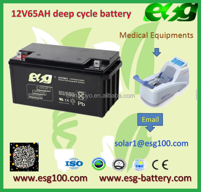 12V 65AH China factory price of inverter battery for ups lead acid agm deep cycle battery