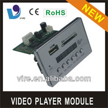 2013 HD hdd kod karaoke player support HDD