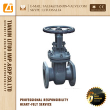 China supplier 6 inch water cast iron sluice price industrial cast iron gate valve with CE certificate Stem gate valve
