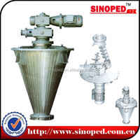 Good Performance Double Screw Conical Mixer