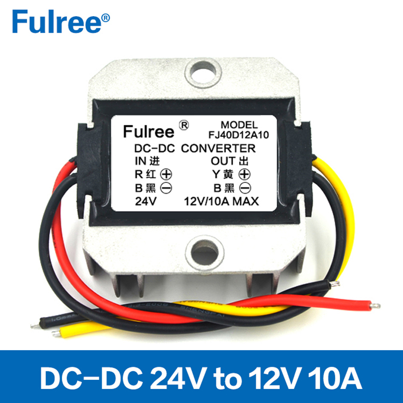 120W 24VDC-12VDC CCTV Camera Power Supply 12V 10A for Car DVR Surveillance Video System