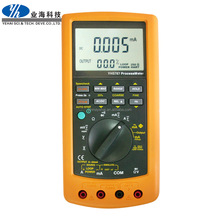 0.05% Hart Mode 4-20mA Process Calibrator Multimeter YHS-787 Digital Process Calibration Multimeter Tester electril multi tester