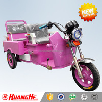 2015 China Wholesale Innovative New Products Cute Electric Tricycle Three Wheel Motorcycle