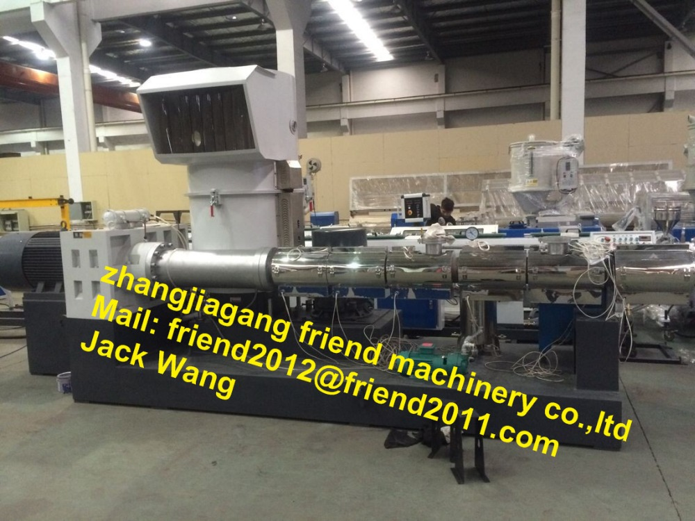 plastic recycling film agglomeration granulating machine sale