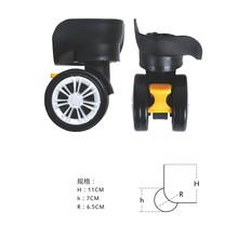 4 wheel motorcycle parts/brake wheel loader spare parts/luggage wheel
