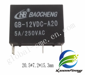 Power Relays/Telecom Relays/Automotive Relays/Latching Relays/ GB-12VDC-A20(5A 250Vac)