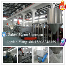 pp pe film crushing washing drying line