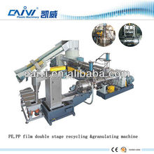 Double stage PE PP film pelletizing plant/granulating machine for plastic film