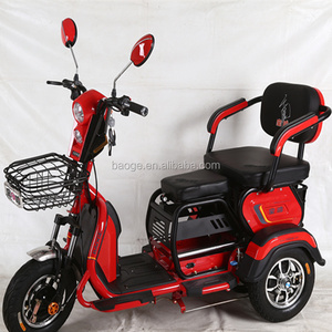Folding three wheels electric tricycle one two seats adults older use leisure tricycle