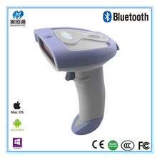 1D One Dimensional Bluetooth Laser Bar Code Scanning Guns Bluetooth Cordless Barcode Scanner MHT-2015LY