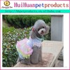 Pretty pet apparel summer pet clothes dog clothes