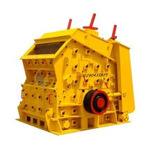 Aluminum cans tin plates crusher Hammer Crusher impact crusher price for metal