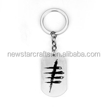 Dog Tag Logo Zinc Alloy Pendant Keychain For Fans Car Game Jewelry Key Ring Holder Llaveros