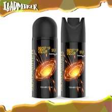 Best Sexy Body Spray For Romantic Man & Women