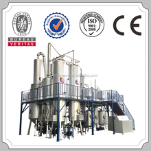 Fully Auto Continuous Vacuum Distillation used black oil recycle machine