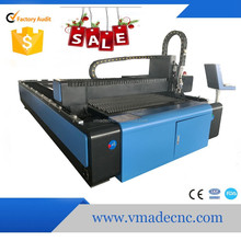 laser cutter machine for SS MS/optical sheet metal fiber laser cutting machine for carbon stainless