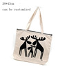 Personalized Canvas Cotton Tote Bags For Shopping